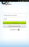 Screenshot of iLearn Library for Phone