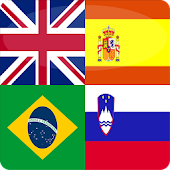 Logo Quiz - Guess The Flag