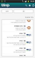 Screenshot of Wimb-Israel Buses in real-time