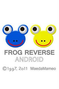FROG REVERSE ANDROID FREE - screenshot thumbnail