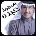 أغاني محمد عبده icon