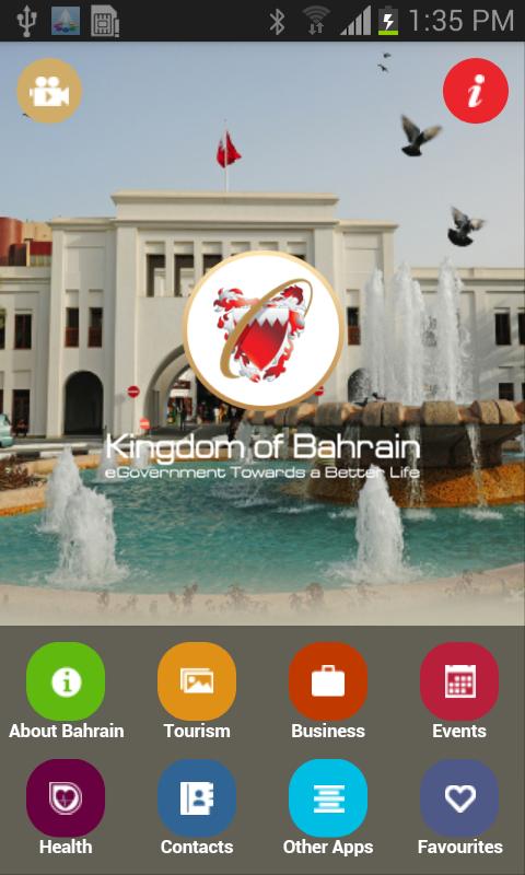 eGuide Bahrain- screenshot