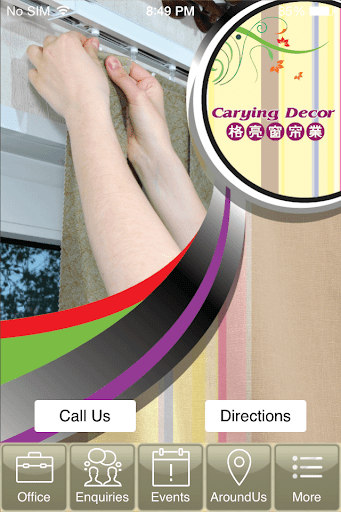 Carying Decor Curtain