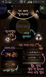 엠씨스퀘어 스터디- 학습력 집중력 향상(브레인 케어)- screenshot thumbnail