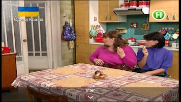 Screenshot of Lanet OTT TV