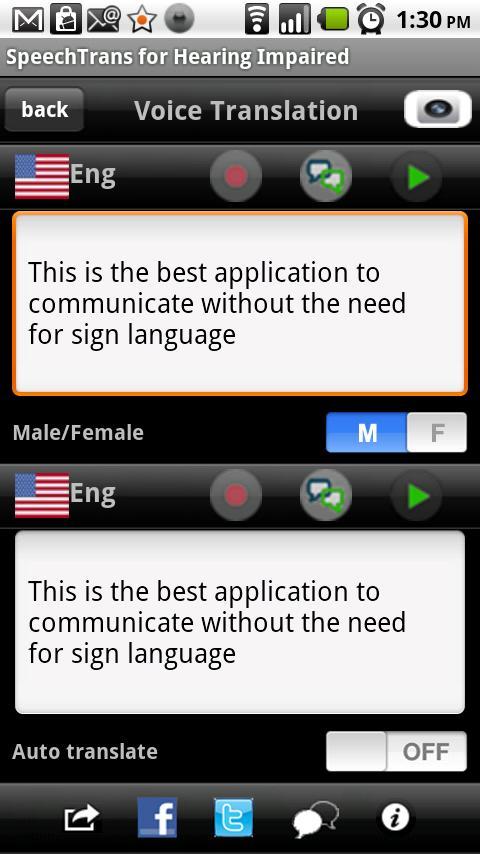 SpeechTrans Hearing Impaired- screenshot