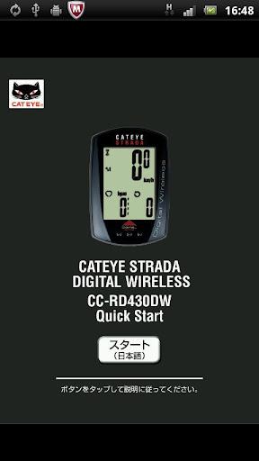 StradaD TWL 1.1 Windows u7528 1