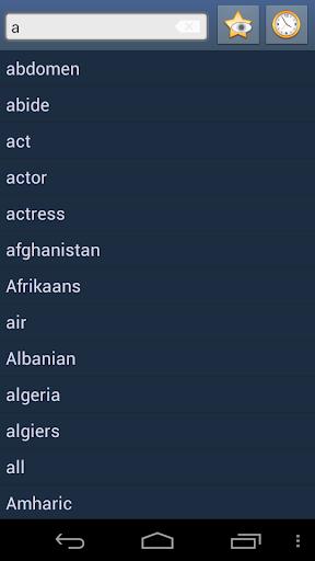English Moksha Dictionary  screenshots 1