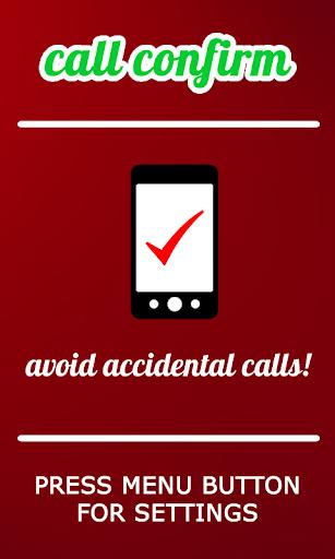 Call Confirm