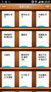《百獸大戰 王者爭霸》熱門卡片對戰遊戲 7 月中文化登台《animalkaiser》 - 巴哈姆特