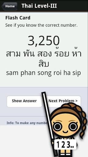 【免費旅遊App】Thai Numbers & Counting-APP點子