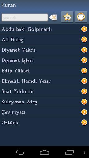 Kur'an - Quran in Turkish +