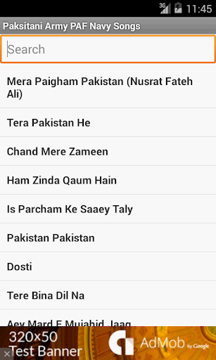Pakistani Army PAF NAVY songs