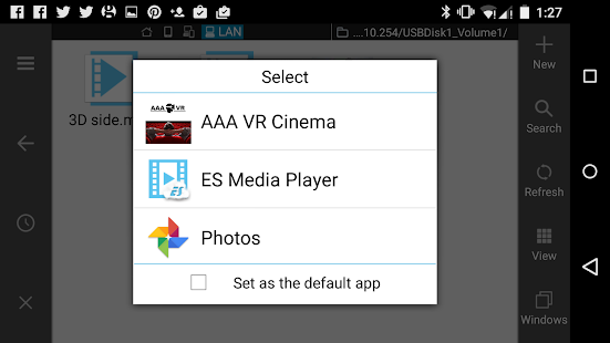 AAA VR Cinema Cardboard 3D SBS- screenshot thumbnail