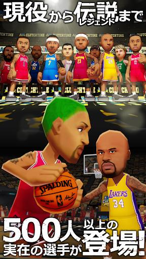 NBA CLUTCH TIME『NBA公式』クラッチタイム!
