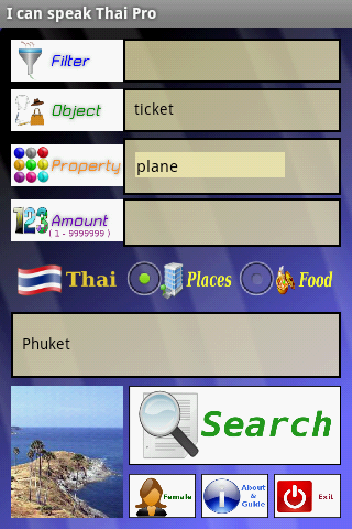 I can Speak Thai Lite