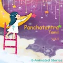 Kids Stories Tamil vol-3