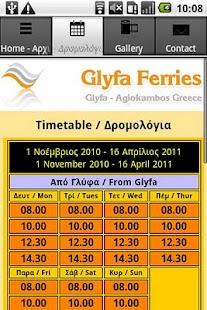 GlyfaFerries- screenshot thumbnail