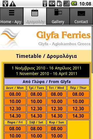 GlyfaFerries- screenshot