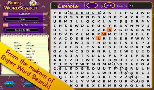 Bible Word Search 2! - screenshot thumbnail