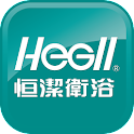 HeGII恒潔衛浴 總代理名品衛材