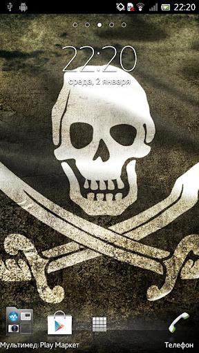 海賊の髑髏