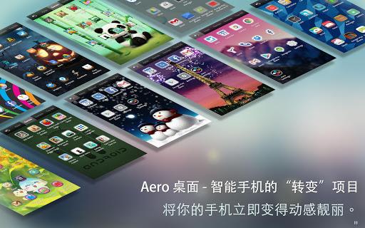 """Aero 桌面 - 智能手机的""""转变""""项目"""