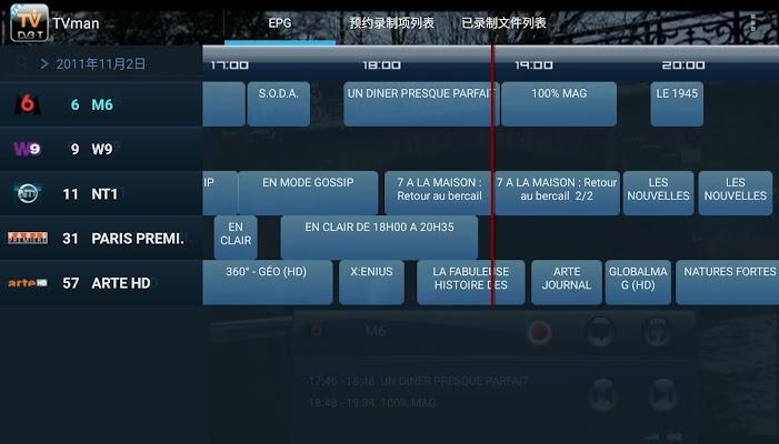 TVman DVB-T Player for Tablet - screenshot