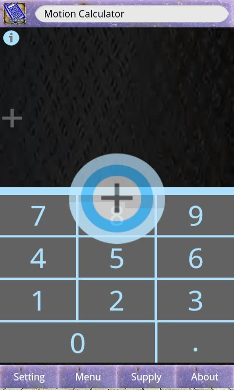 Motion Calculator - screenshot
