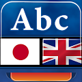 Download MSDict English>Japanese Dict APK for Android Kitkat