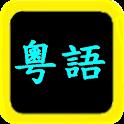 Share35 - Logo