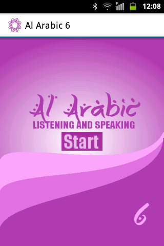 Al Arabic Lessons 26-30