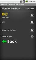 Screenshot of Japanese English Translator