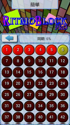 無料休闲AppのRitmo Block (リトモブロック)|記事Game