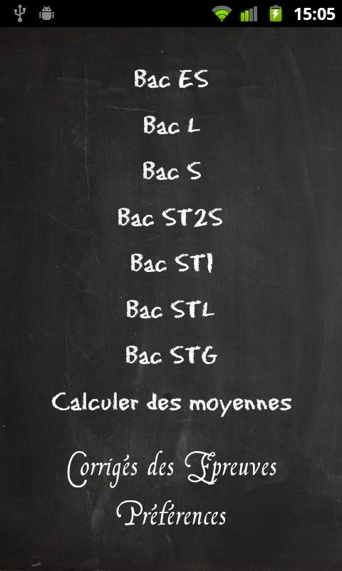 Baccalauréat Lite - screenshot