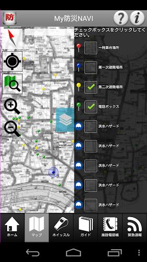Myu9632u707dNAVIu3000u81eau6cbbu4f53u69d8u4f53u9a13u7248 1.0.4 Windows u7528 3