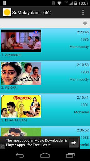 Suvideo - Malayalam Movies