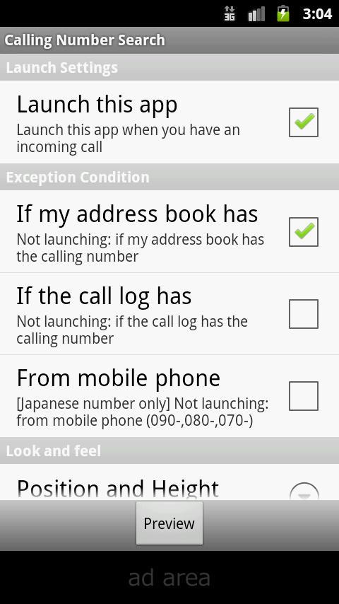 Calling Number Search - screenshot