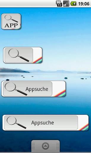 グーグルプレイのAppsuche