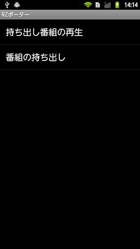 RZu30ddu30fcu30bfu30fc 1.0.0 Windows u7528 1