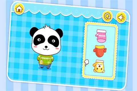 なかよし1-BabyBus 子ども・幼児向け無料知育アプリ