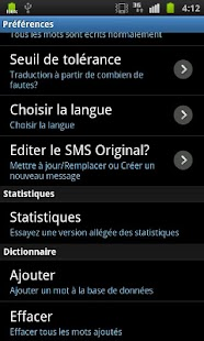 Sms Corrector - screenshot thumbnail