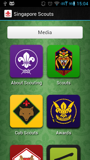 Scout.sg