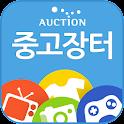 옥션 중고장터 logo