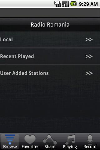 羅馬尼亞廣播