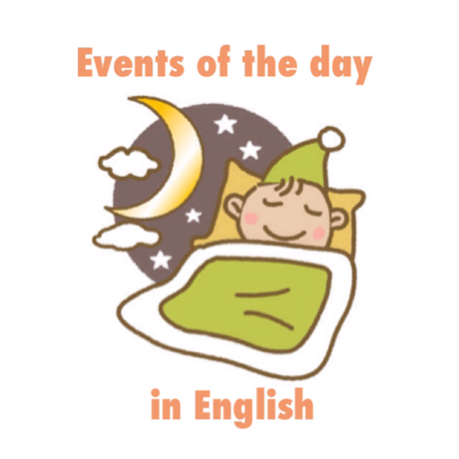 教育のEvents of the day in English LOGO-記事Game
