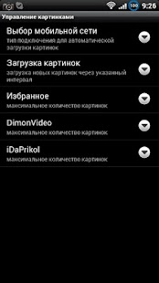 DVPic - screenshot thumbnail