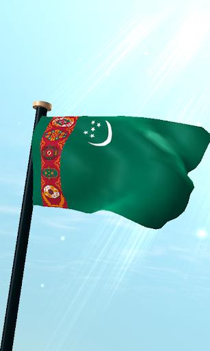 土庫曼斯坦旗3D動態桌布