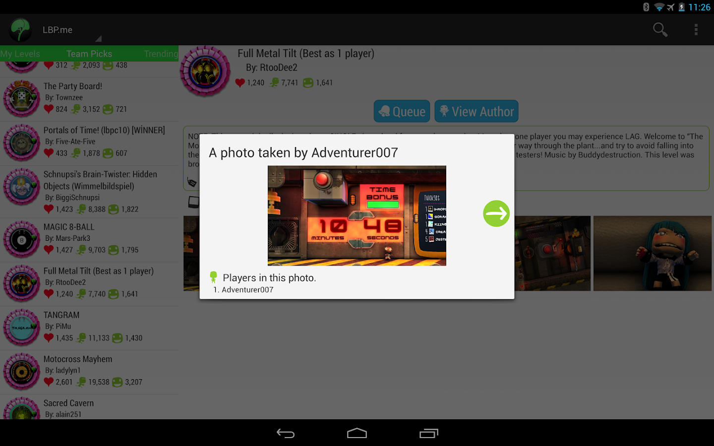 LBP Mobile - screenshot
