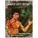 Bruce Lee's Secret Movie